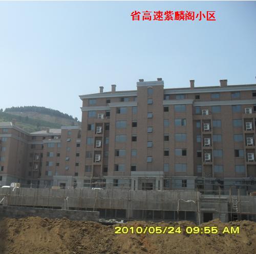 省高速紫麟阁小区